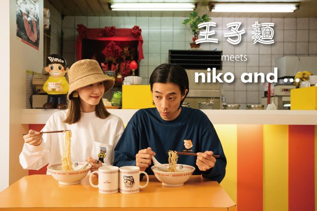 niko and price noodles 3rd anniversary limited collabration