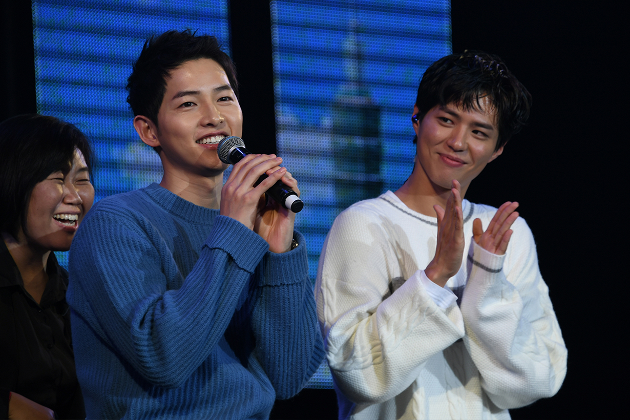 Park Bo Gum Korean idols celebrities actors  Reply 1988  Love in the Moonlight Encounter  Kim Yoo Jung Song Hye Kyo Song Joong Ki BTS V