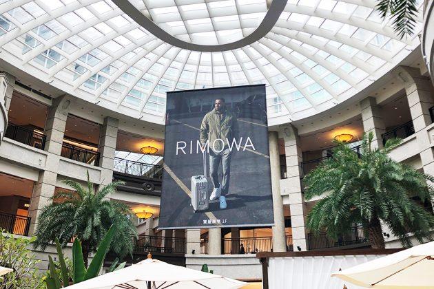 rimowa taiwan bellavita first store open 2020