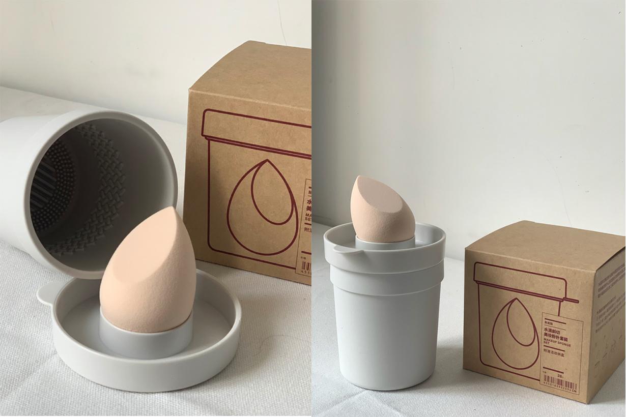 muji beauty blender clean box lifestyle make up