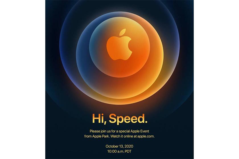 Apple Event 2020 Hi Speed iPhone 12