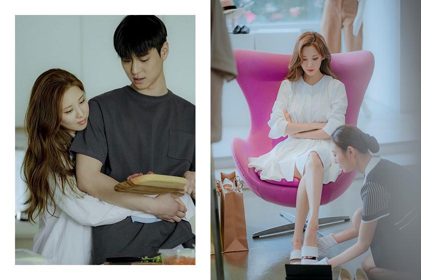 Netflix korean drama Seo Ju hyun Go Kyung Pyo