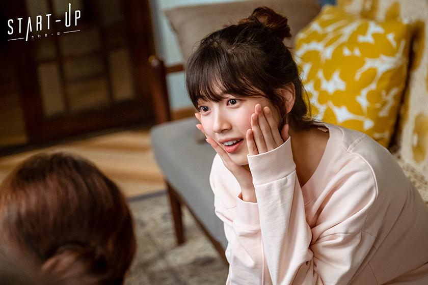 Netflix New Korean Drama Start-Up