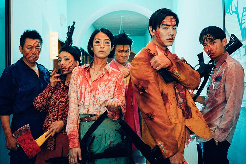 Netflix 2020 11 Movie Drama List