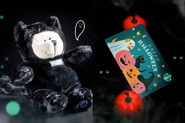 starbucks halloween singapore limited mugs cat lover 2020