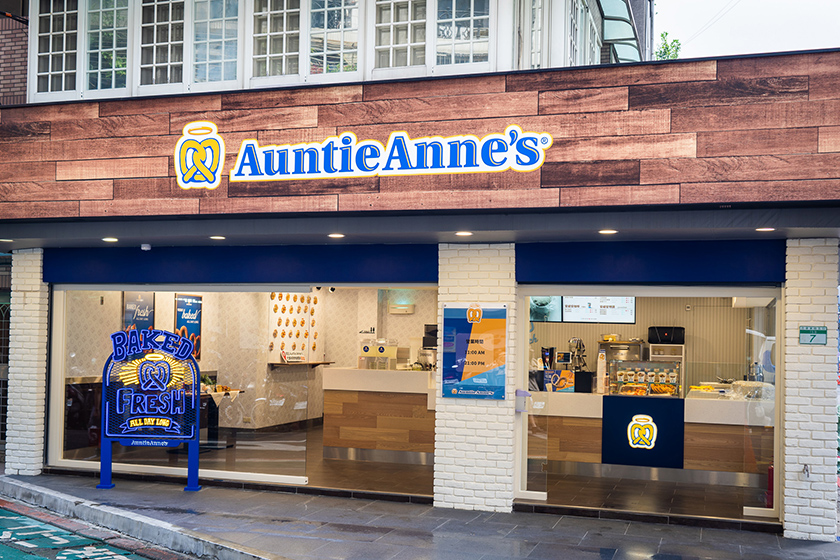 Auntie Annes Pretzel Taiwan Taipei