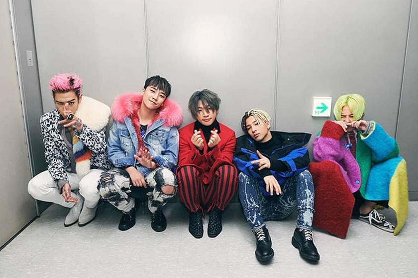 YG Entertainment 2021 plan BIGBANG comeback new girl group
