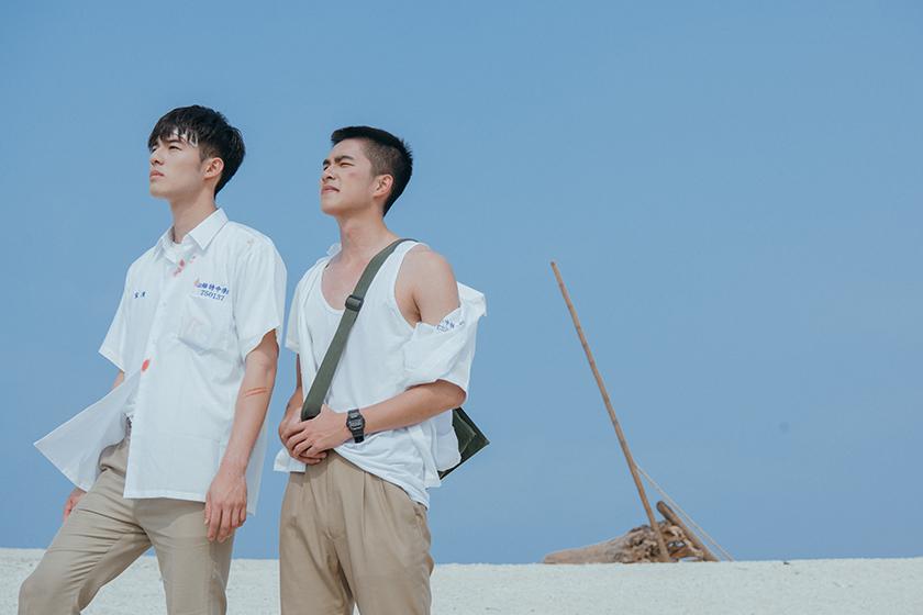 Taiwanese Movie Your Name Engraved Herein Netflix