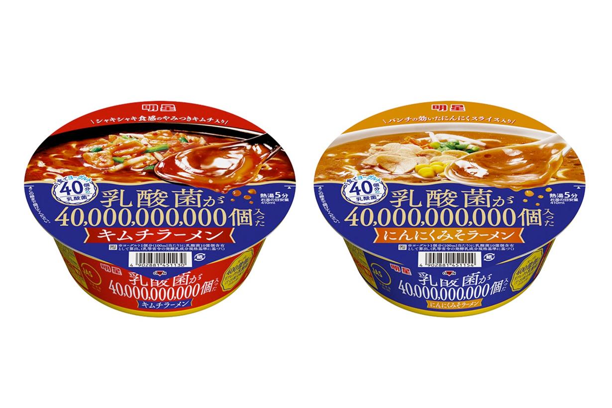 nissin instant noodles ramen lactics new flavor healthy