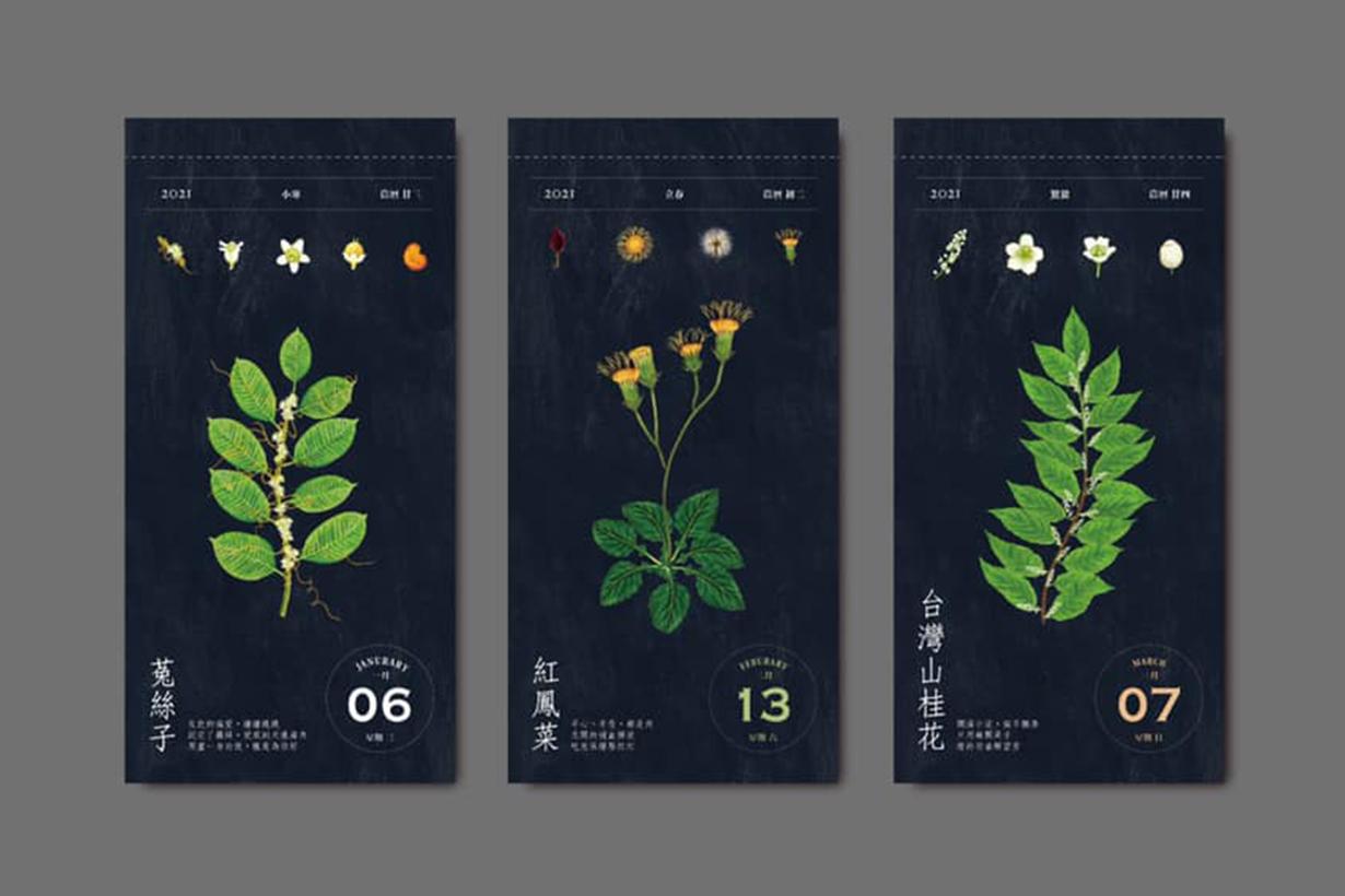 2021 calendars design selected