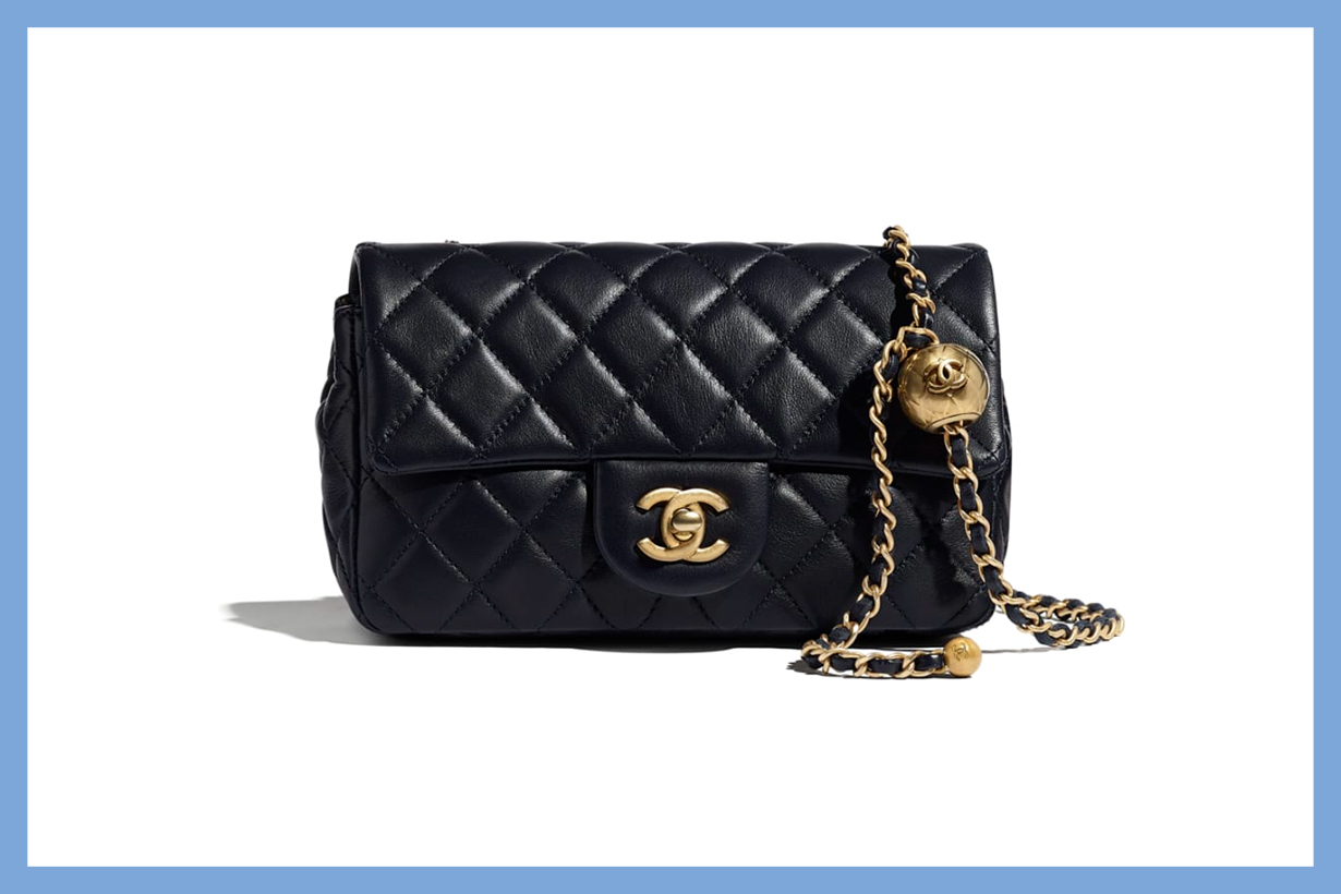 Chanel handbags with the highest appreciation rate