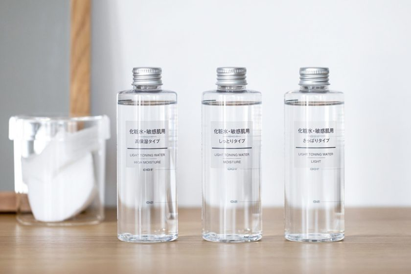 muji top 3 rankings japan curry storage box lotion cream