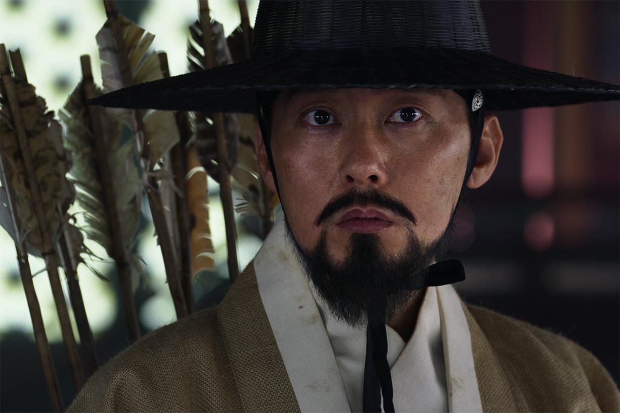 Netflix Kingdom Ashin of the North JUN JI HYUN