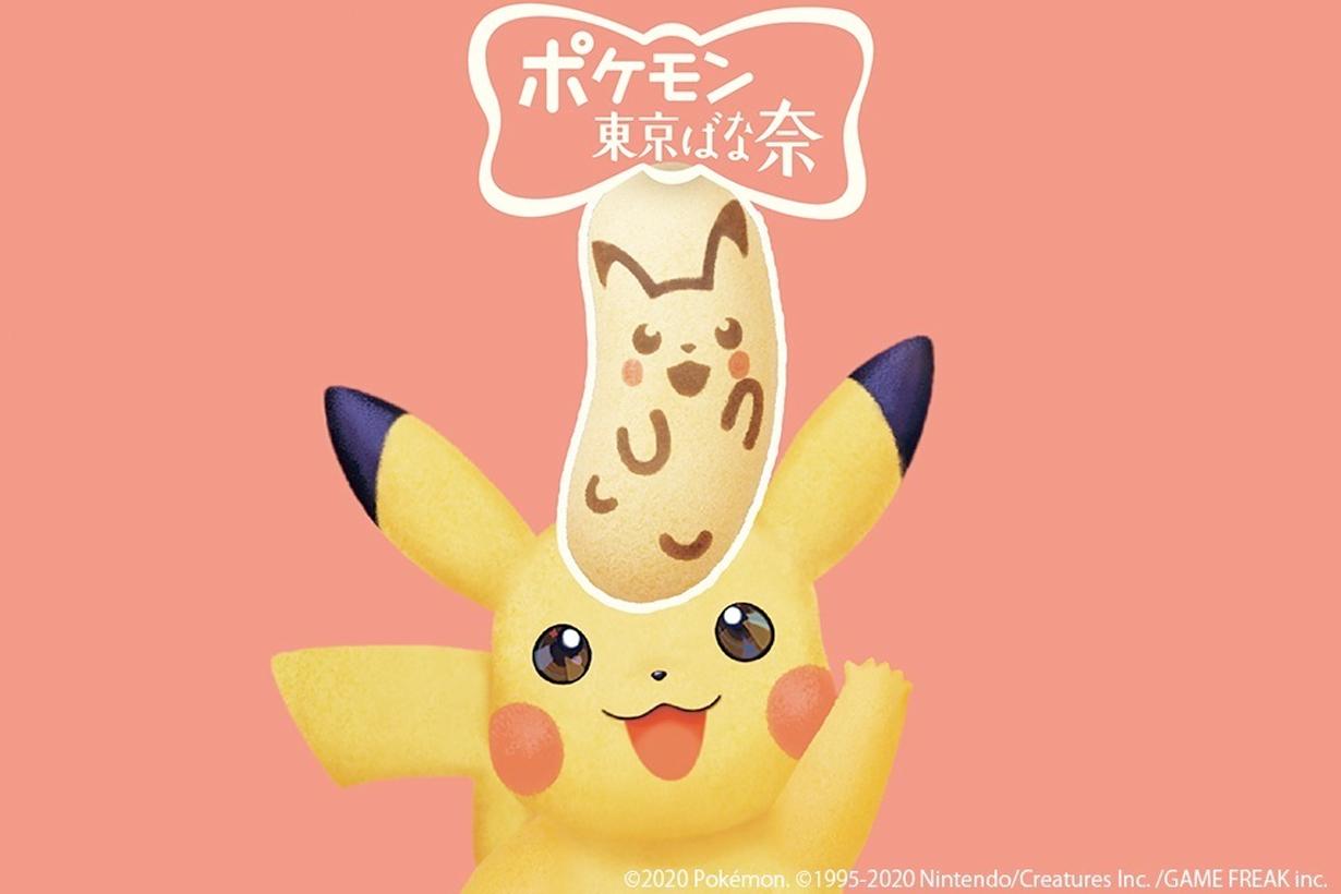 tokyo banana pikachu pikemon limited edition japan 2020