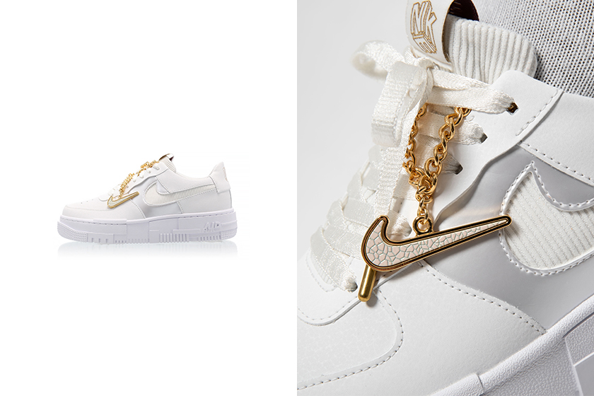 Nike Air Force 1 Pixel Gold Chain