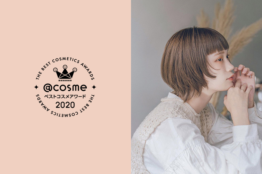 Cosme 2020 Top 10 Best Cosmetic Awards