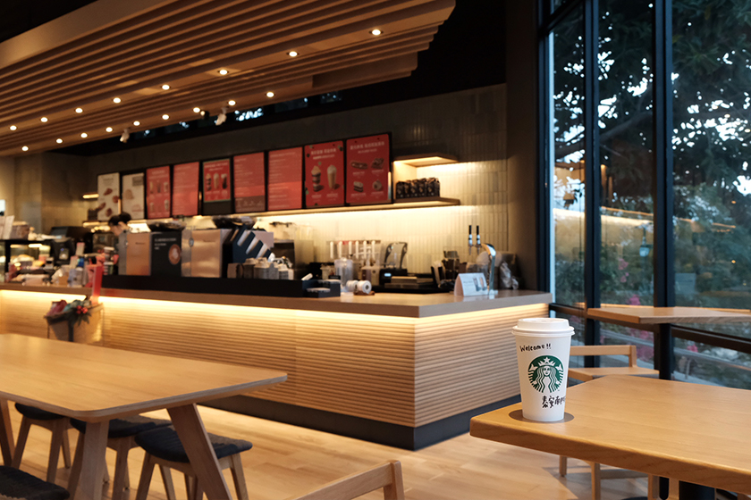 Starbucks New Open Tai An South Rest Area