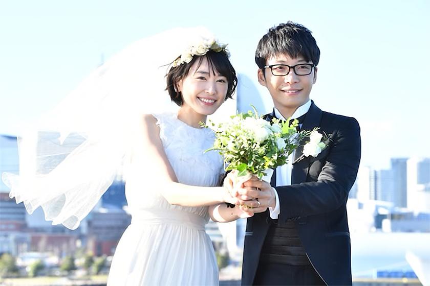We Married as a Job 2021 SP Japan Drama
