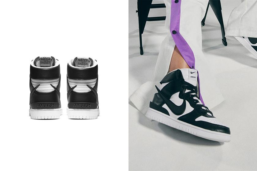 Nike x Ambush NBA Dunk Collaboration