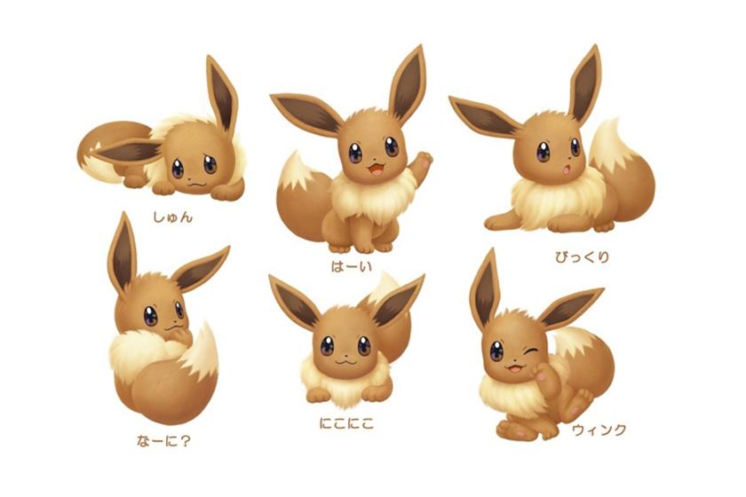 Tokyo Banana Pokemon limited edition Eevee