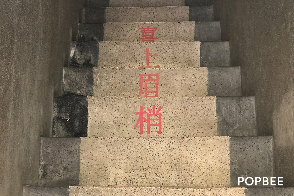 Heart to brow in Taipei