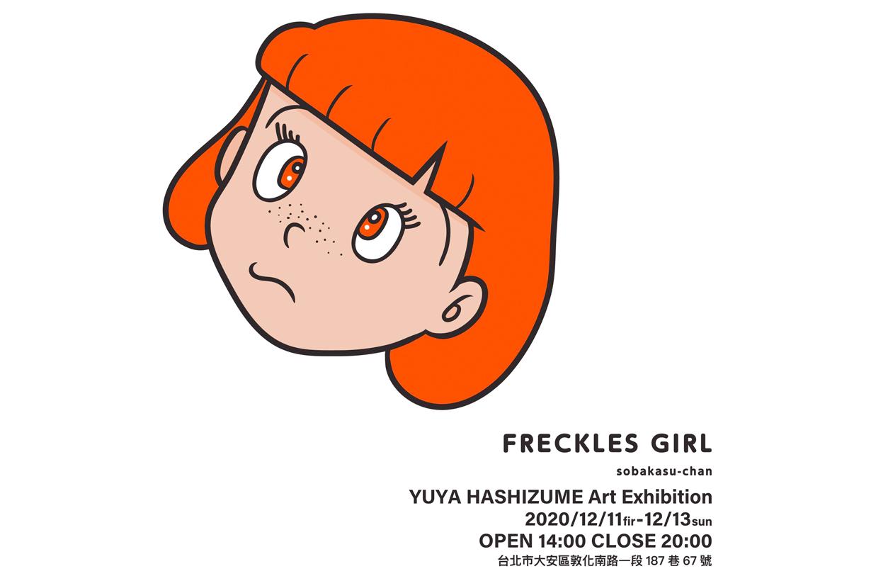 Hashizume Yuya 24B1 taipei FRECKLES GIRL