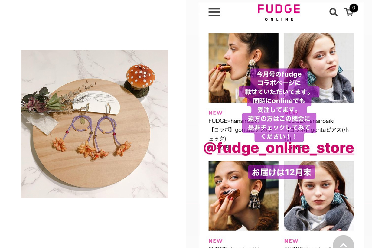 Japanese Brand