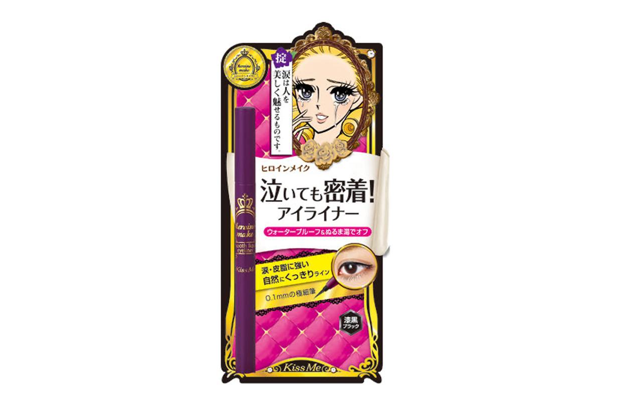 Hong Kong Cosme 2020 Best Sellers List Best Eyeliner KISSME msh Love Liner UZU BY FLOWFUSHI Japanese Cosmetics Makeup