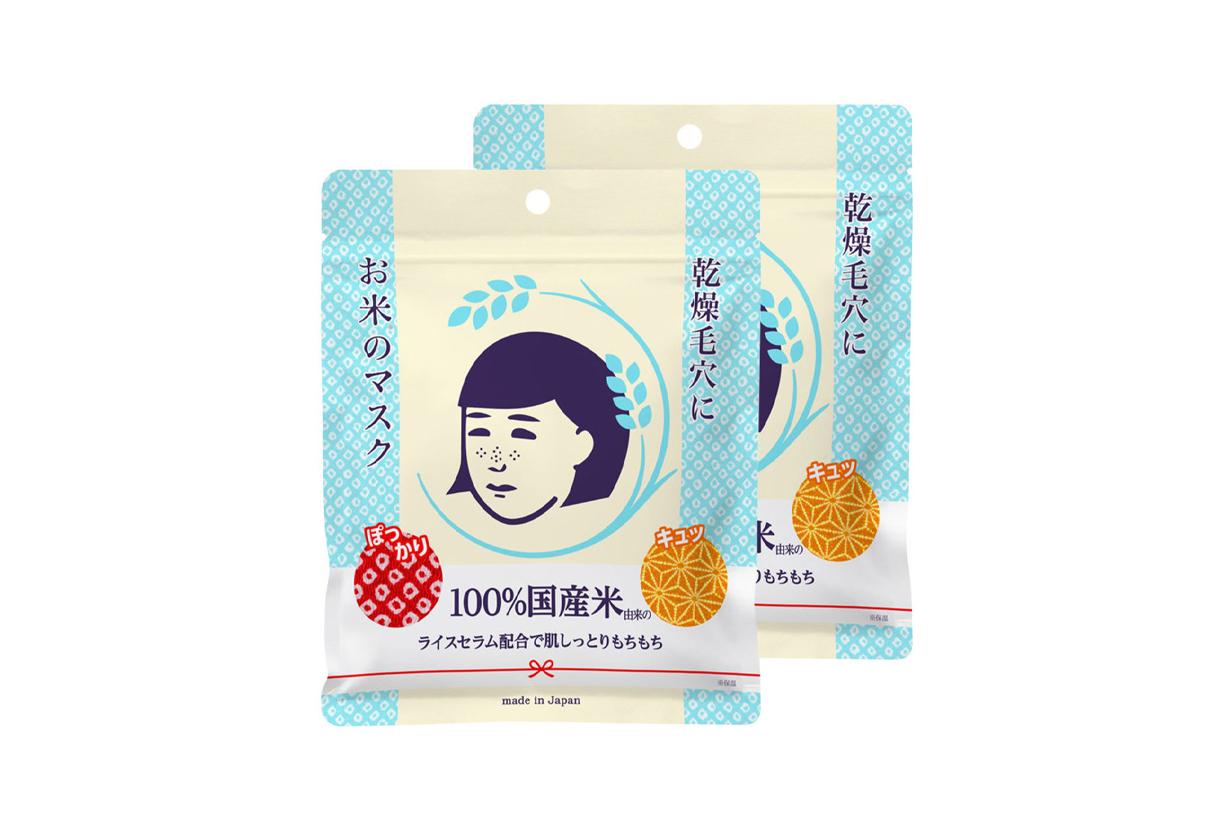 Hong Kong Cosme 2020 Best Sellers Masks Rare Earth Deep Pore Cleansing Masque Ishizawa lab KEANA Rice Mask MINON AminoMoist  Moist Essential Mask