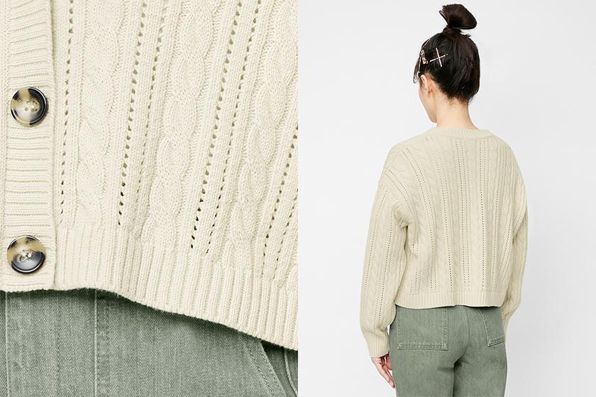 GU white sweater jumper