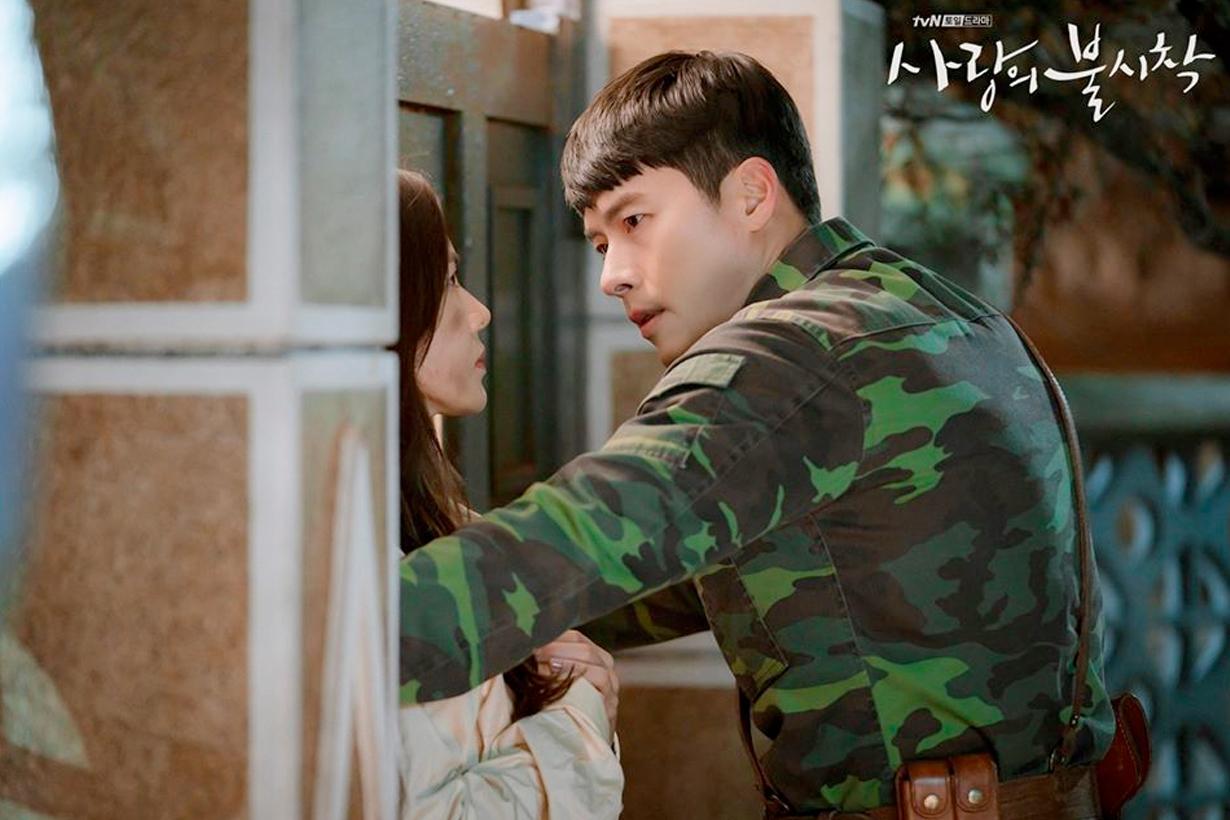 hyun bin Son Ye Jin in love dispatch evidence 2021 couple new year