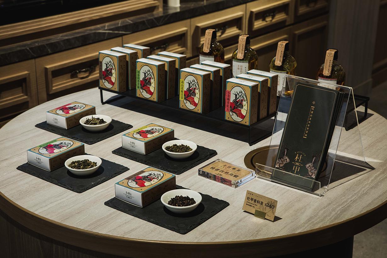 DoGa A-Ma taipei spice shop chili oil tea tradition modern
