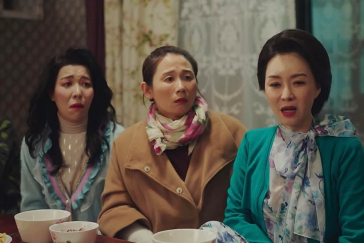 Cha Cheong Hwa Mr. Queen tvN Drama Korean Drama Land Crashing on You Hotel del Luna Itaewon Class korean idols celebrities actresses