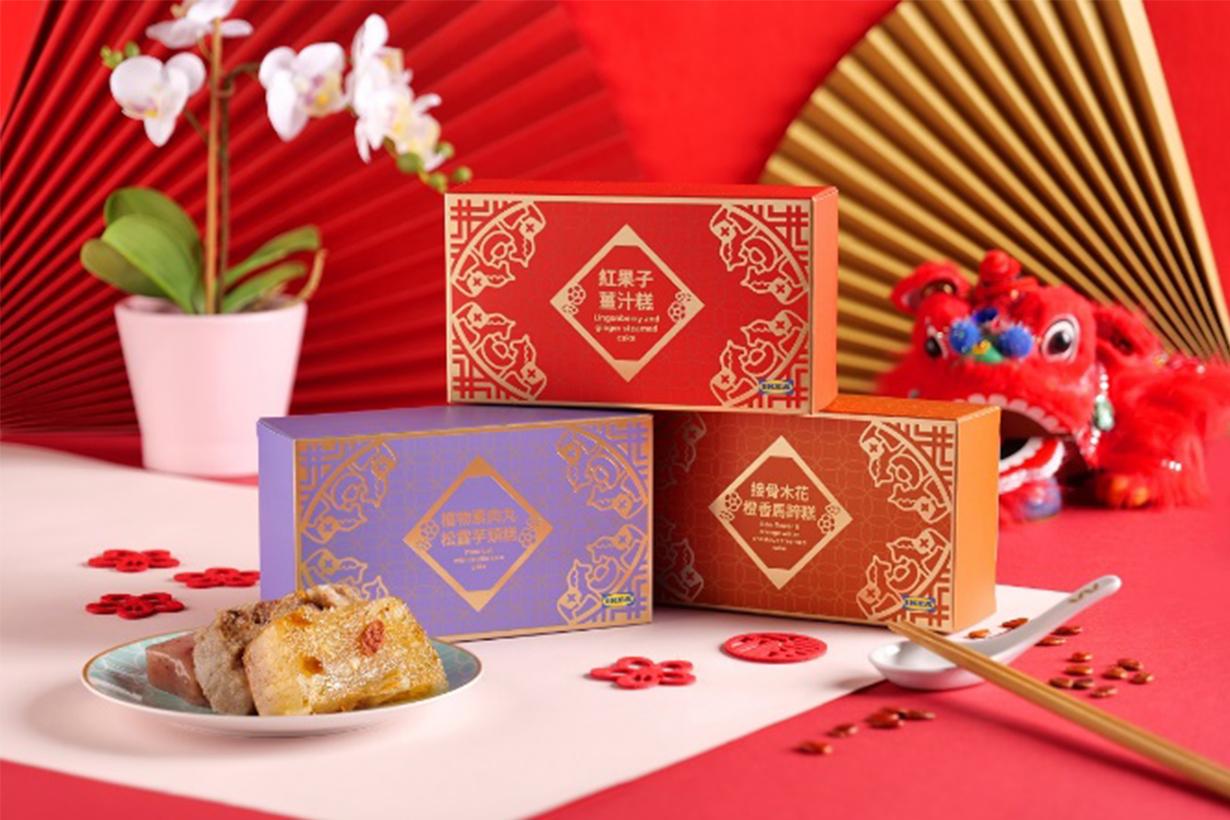 ikea rice cake chinese new year