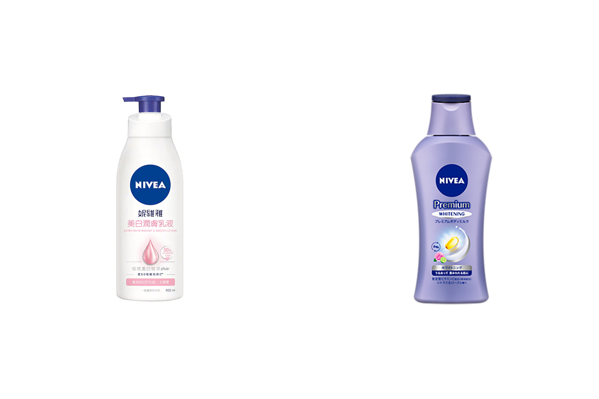 nivea body whitening lotion premium ranking