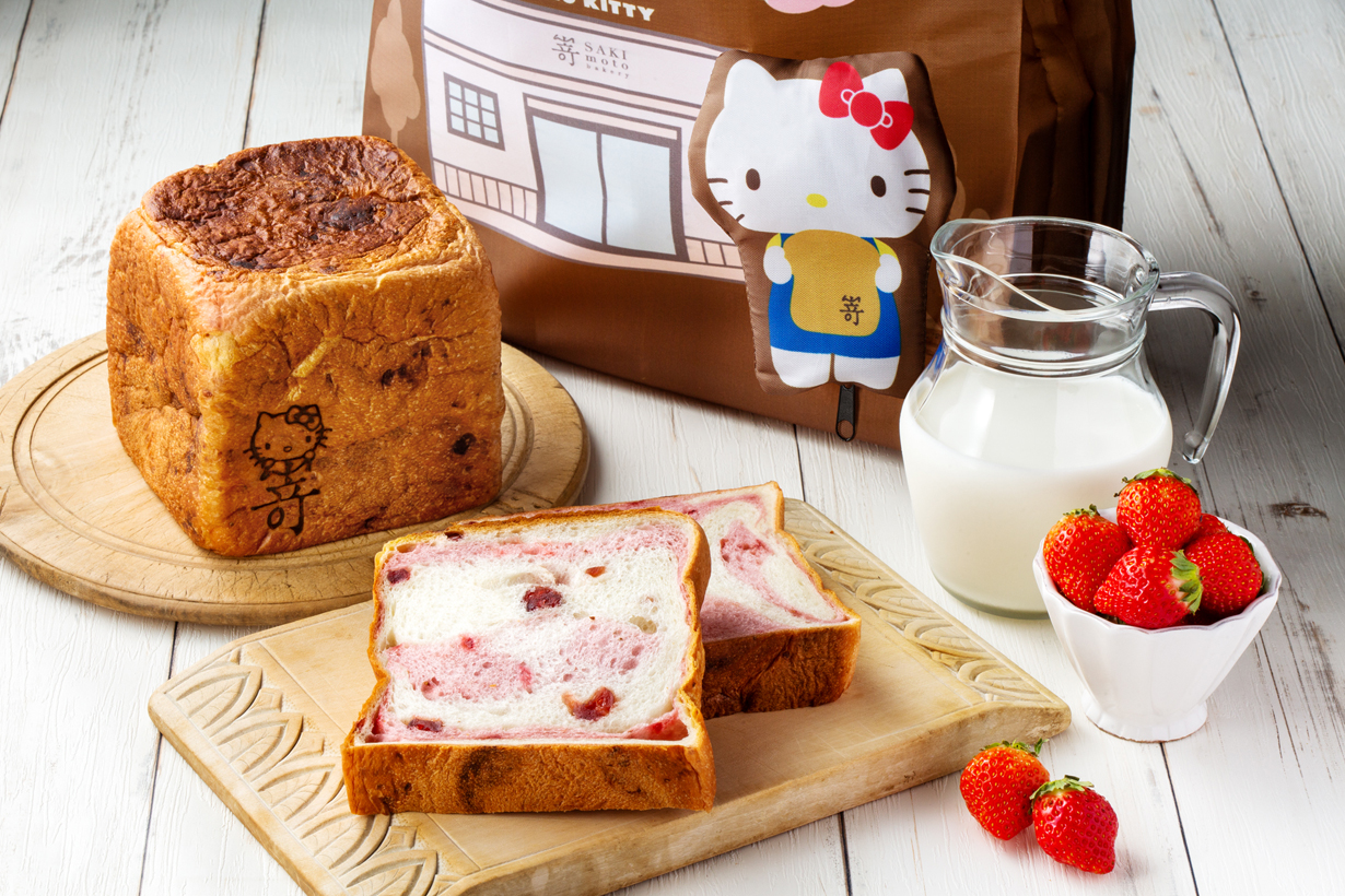 sakimoto bakery strawberry limited flavor toast taiwan taipei when 2021