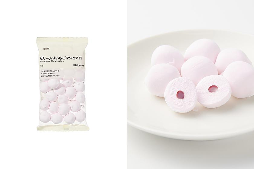 MUJI Snacks Candy Top 10 New Year