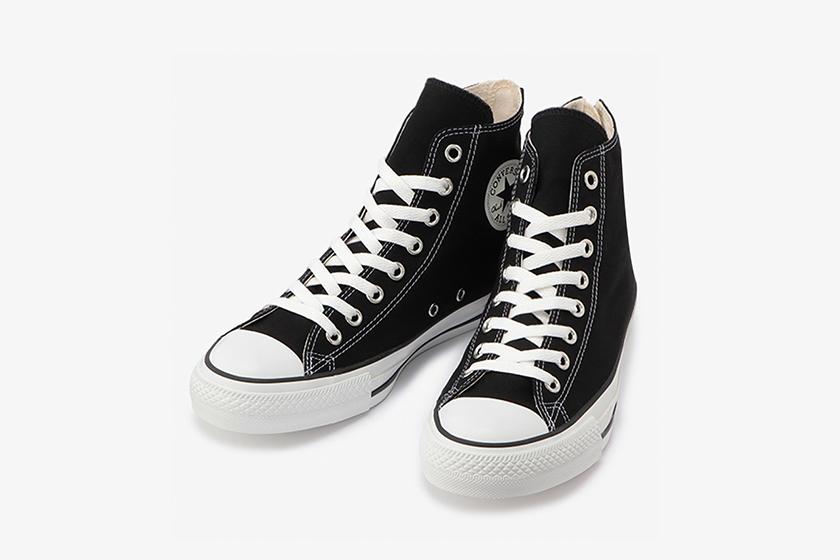 Converse All Star RH Z HI with zipper