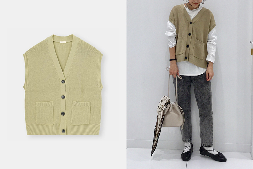 GU Front button Knit Vest for Spring Outfit