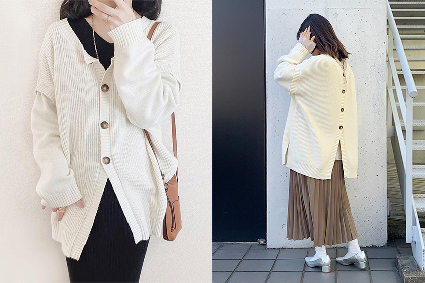 GU Multi-Way Knit Cardigan Japanese Girl