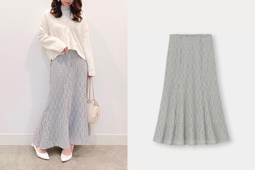 GU Lace Mermaid skirt Japanese Girl