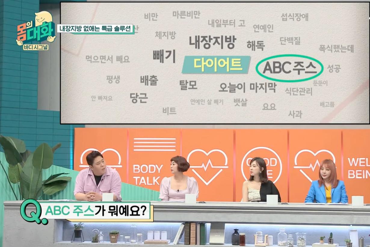 abc juice diet healthy korea hollywood apple beetroot carrot