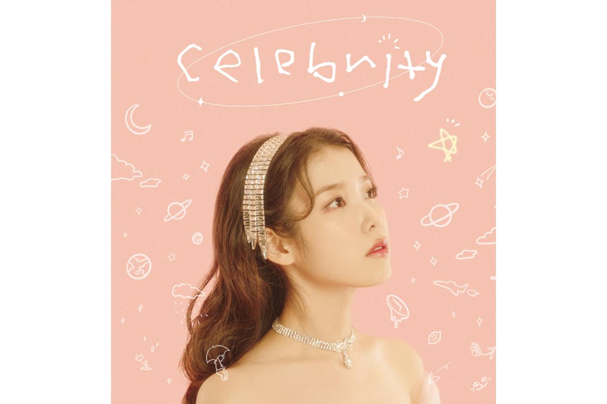 IU Lee Ji Eun Celebrity Song Lyrics Love Peom BBIBBI Eight Through the Night korean idols celebrities singers