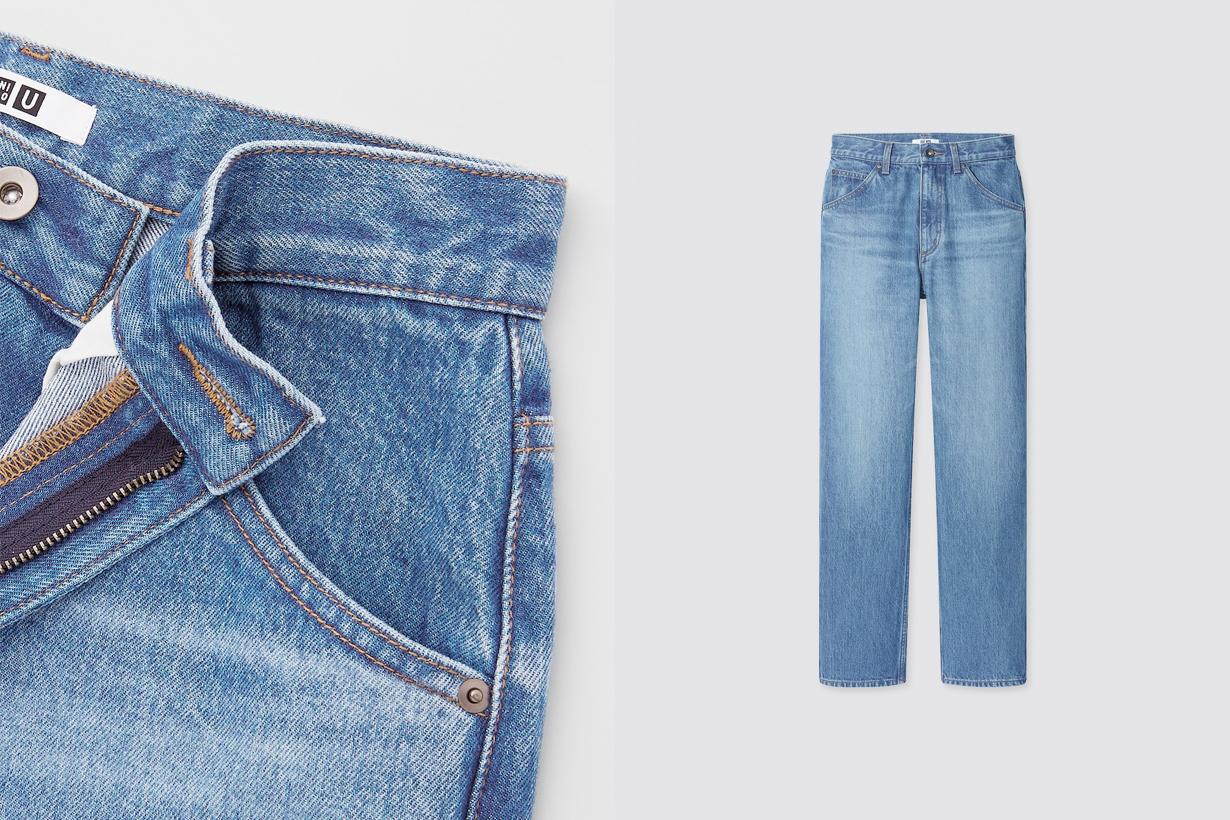 uniqlo u Ayase Haruka list shopping lifewear men women 2021 SS