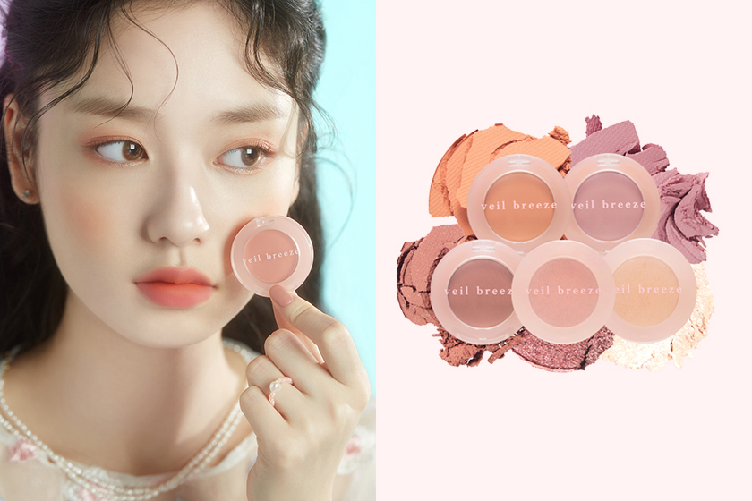 Etude House Veil Breeze 2021 ss Makeup