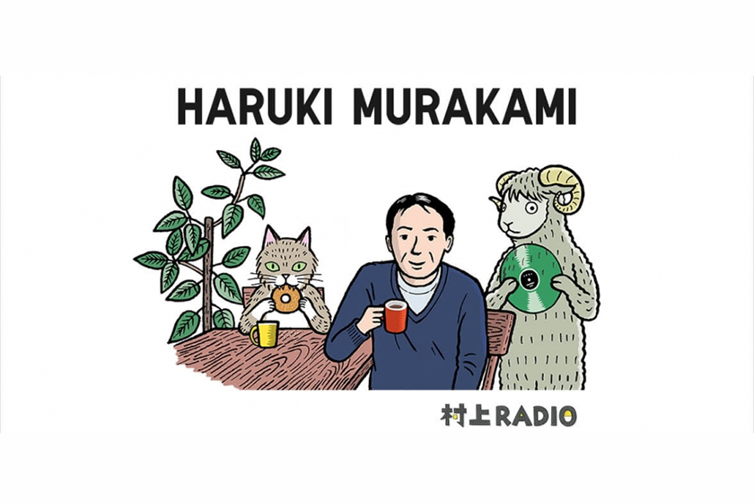 Haruki Murakami x Uniqlo UT