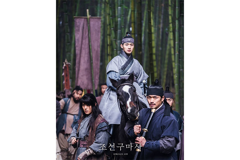 korean drama zombie joseon exorcist sbs cancel show