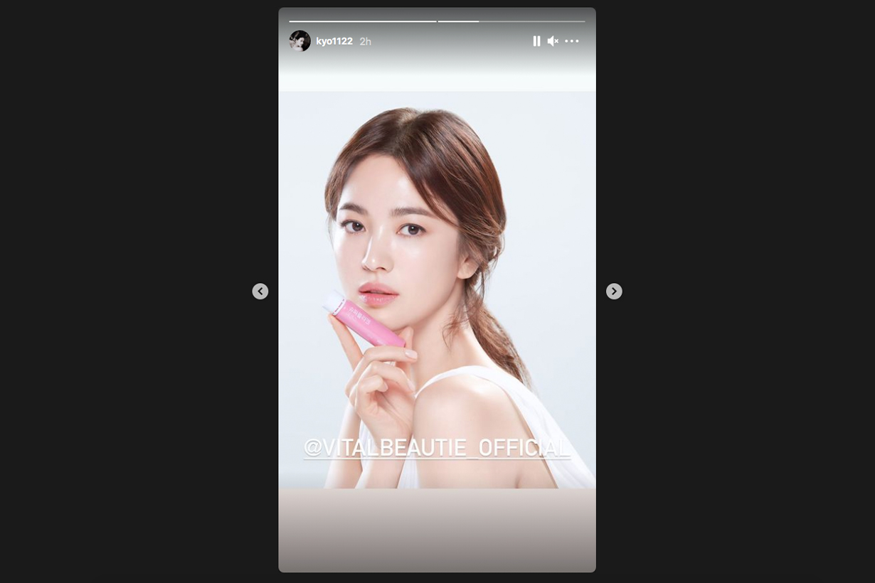 Song Hye Kyo Vital Beautie Amorepacific V=B Vital Beautie Slimmer DX celebrities skincare tips korean idols celebrities actresses