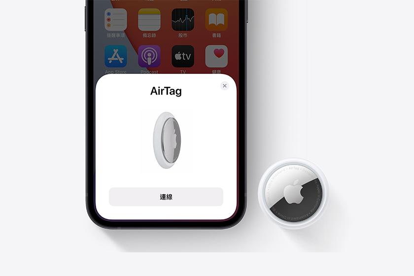 Apple AirTag Hermes