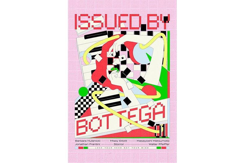 bottega veneta digital journal magazine issue 01 quarterly daniel lee